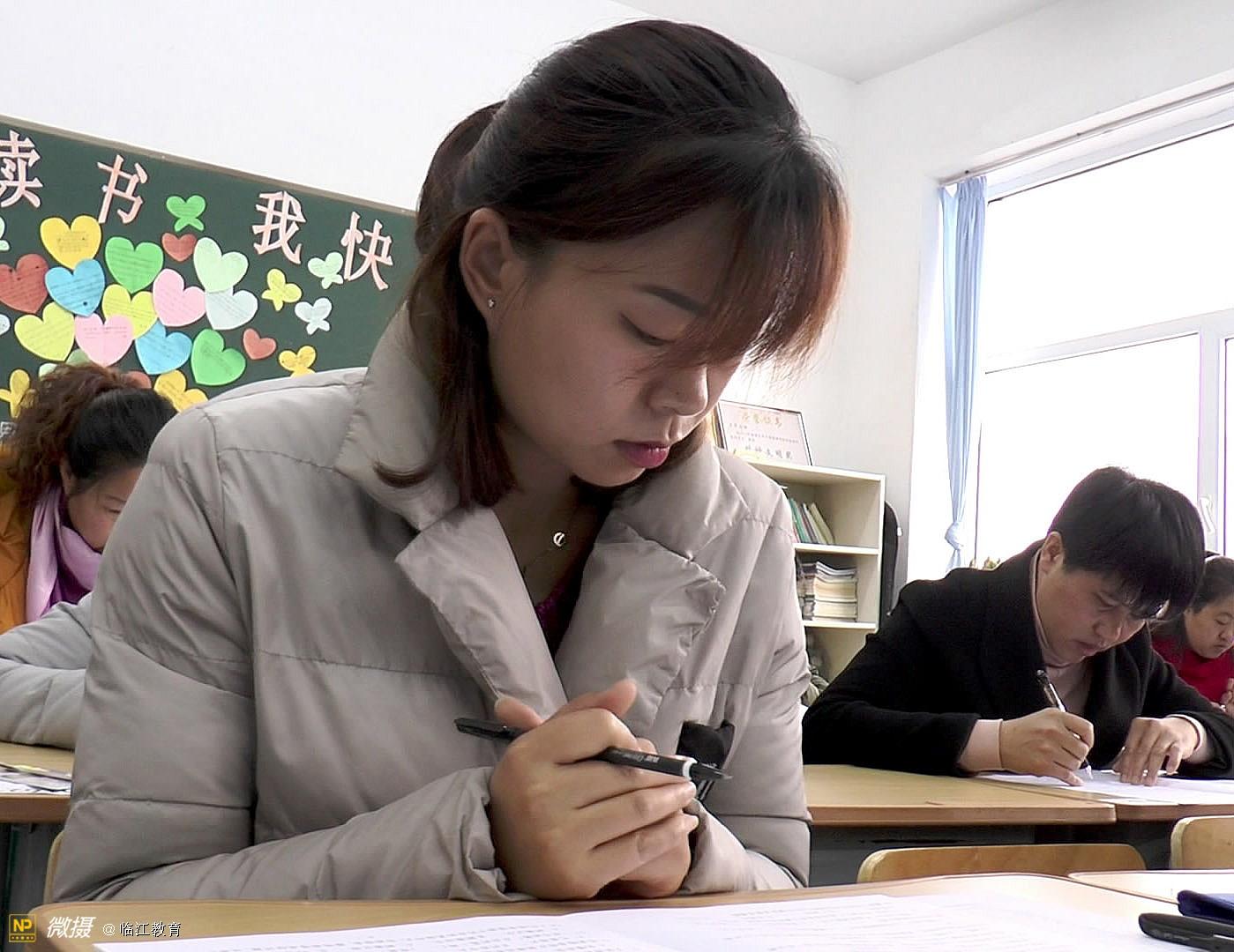 2016教育系统后备干部考试