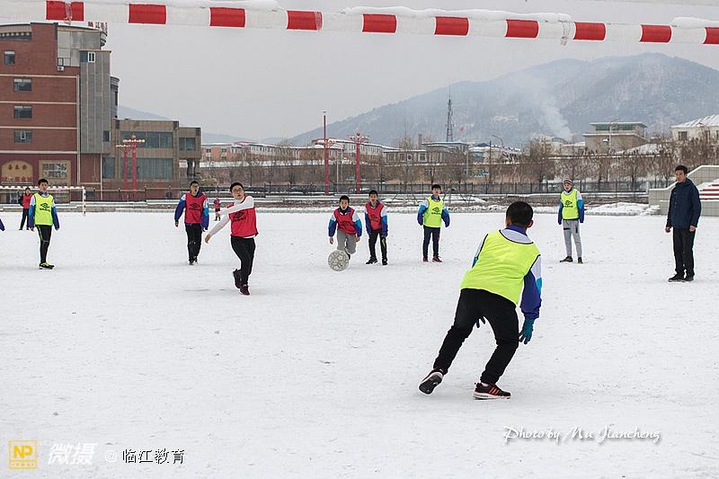 """市一中举行纪念""""一二.九""""足球比赛"""