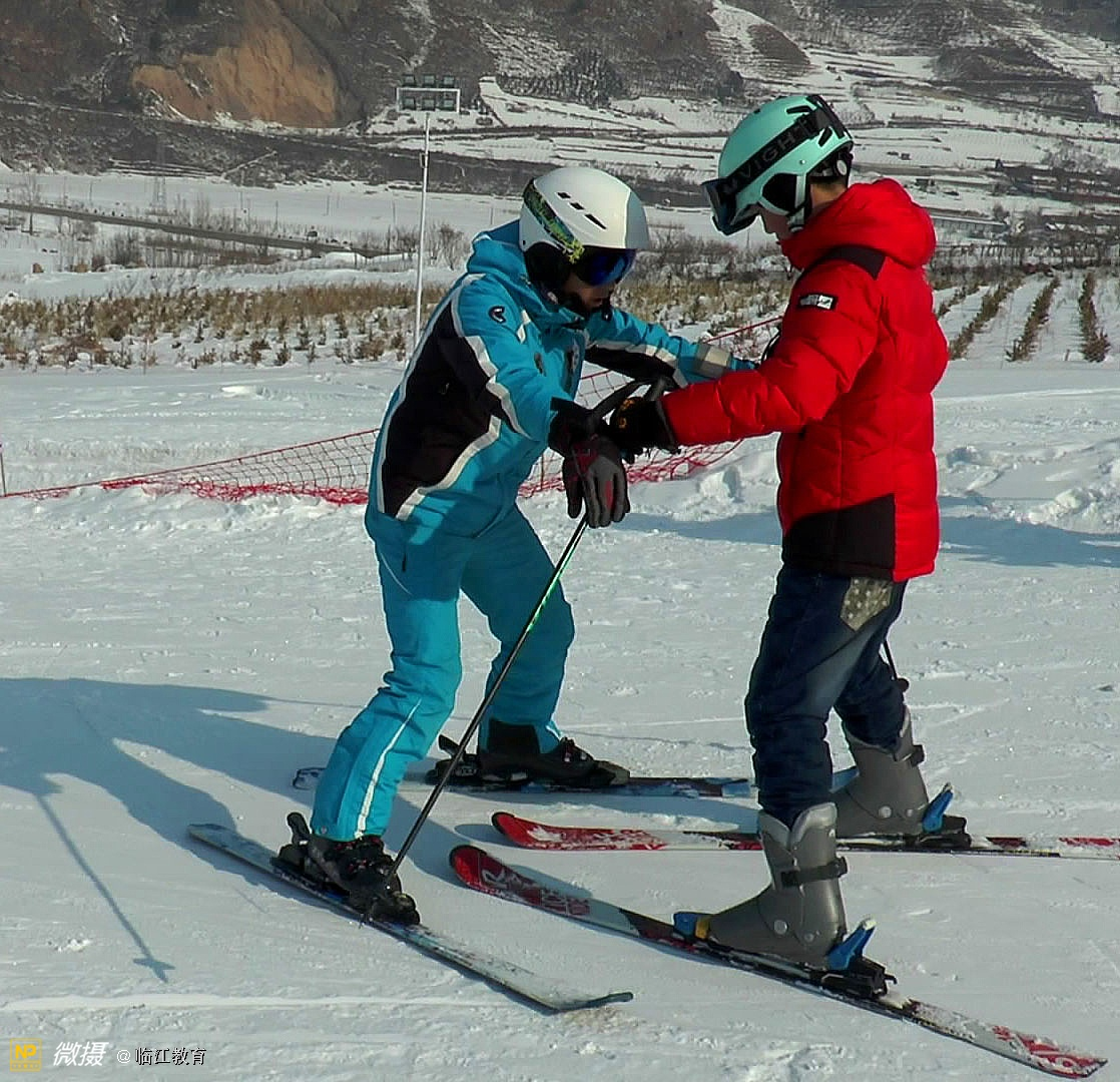龙头山师生冰雪集训