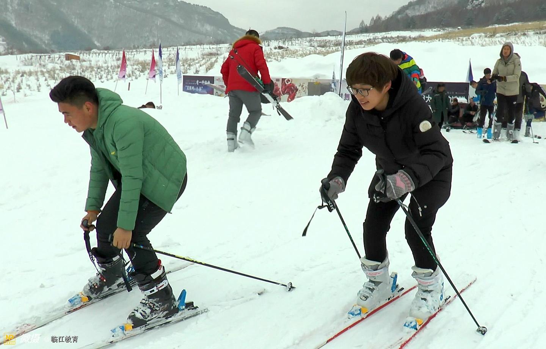 全市体育教师滑雪集训